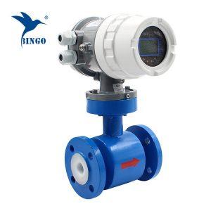 Elektromagnetski merač protoka za vodu Elektromagnetski merač protoka vode
