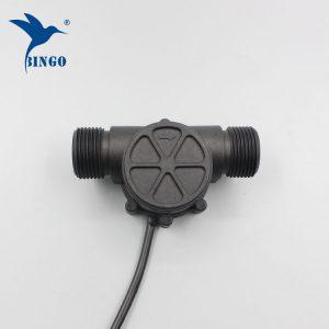 G1 '' DN25 senzor protoka vode